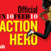 R10F10_action_hero_badge_0c_bigger