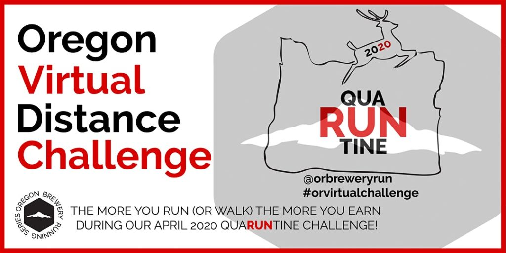 Logo for the Oregon Virtual Distance Challenge